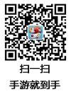 文游联动 网禅与阅文合作发起魔域页游征文