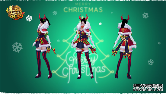 《变态页游3D》一大波圣诞礼物来袭