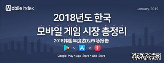 掌趣《魔域页游:觉传世网页游戏私服醒》位列韩国2018手游收入第4
