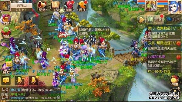梦幻西游神兽的价值 每个玩家梦寐以求