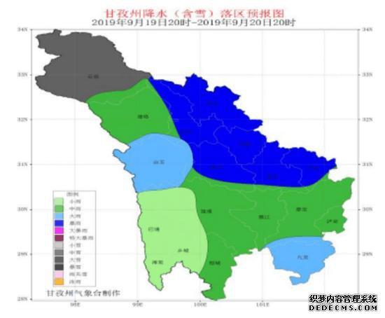 甘孜发布暴雨蓝色预警 注意防范地质灾害