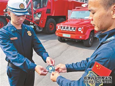北京大兴国际机场奇迹页游私服消防任务移交机场消防管理部